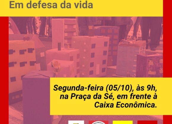 Brasil: UNMP – Dia de luta em defesa da moradia popular e contra  extinção da CDHU